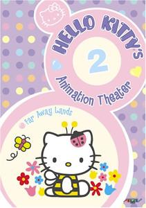 Hello Kitty's Animation Theater DVD 02 Far Away Lands