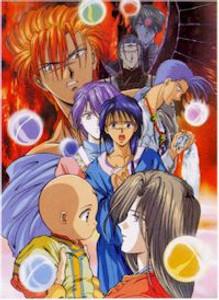 Fushigi Yuugi Wallscroll #216