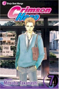 Crimson Hero Graphic Novel 07