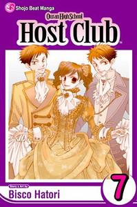 Ouran High School Host Club Graphic Novel 07
