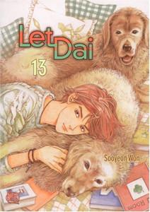 Let Dai Graphic Novel 13