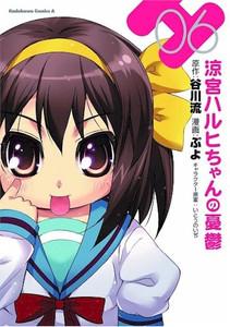 Melancholy of Suzumiya Haruhi-chan Graphic Novel 06