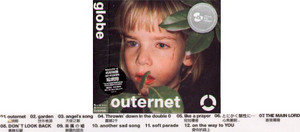globe : outernet Soundtrack