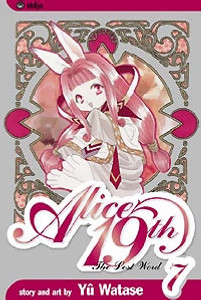 Alice 19th Graphic Novel Vol. 07