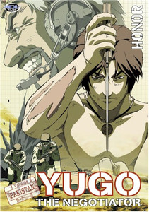 Yugo the Negotiator DVD 02
