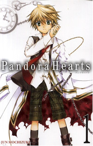 Pandora Hearts Graphic Novel 01