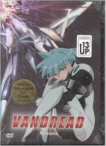 Vandread DVD Vol. 02
