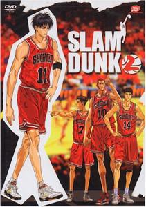 Slam Dunk DVD 02
