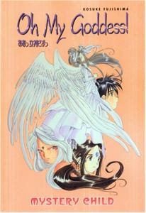Oh My Goddess Vol. 16: Mystery Child