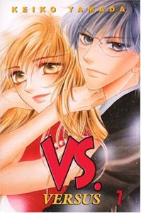 VS. (Versus) Graphic Novel 07
