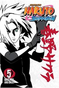 Naruto Shippuden DVD 05