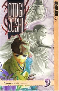 Otogi Zoshi Graphic Novel 02