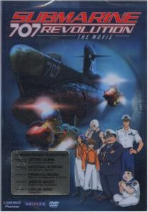 Submarine 707R DVD The Movie (Used)