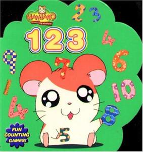 Hamtaro 123 Book
