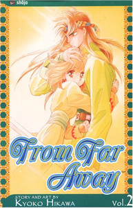 From Far Away Graphic Novel 02