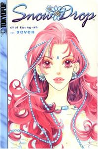 Snow Drop Graphic Novel Vol. 07
