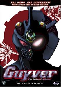 Guyver DVD 01 (ADV)