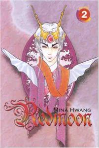 Redmoon Graphic Novels Vol. 02