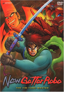 New Getter Robo DVD 02 The Yin-Yang Master