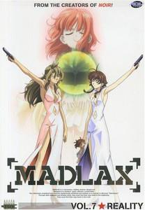 Madlax DVD 07 Reality