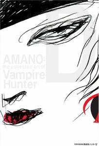 Yoshitaka Amano Collected Art of Vampire Hunter D Artbook