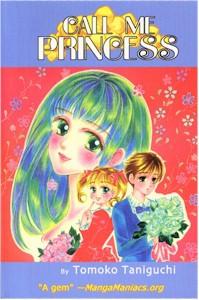 Call Me Princess Graphic Novel 2nd Edition