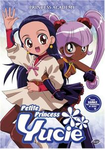 Petite Princess Yucie DVD 01