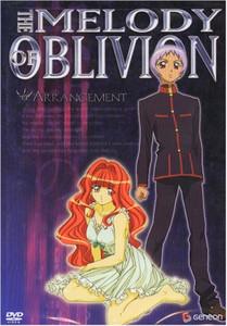 Melody of Oblivion DVD 01 Arrangement