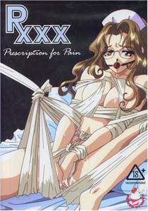 Vanilla Series : Rxxx Prescription for Pain DVD