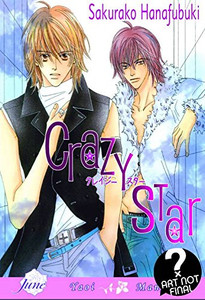 Crazy Star (Junior Escort Graphic Novel 03)