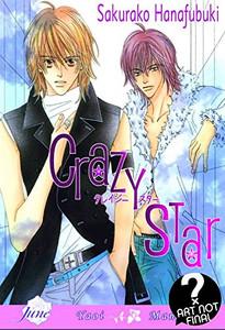 Crazy Star (Junior Escort Graphic Novel 03)