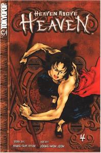 Heaven Above Heaven Graphic Novel 04