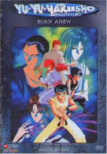 Yu Yu Hakusho Ghost Files DVD 26 Born Anew