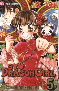 St. Dragon Girl Graphic Novel 05