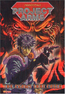 Project Arms DVD Vol. 01 : The Claws that Catch