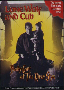 Lone Wolf & Cub DVD 02 Baby Cart at the River Styx (Used)