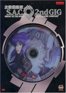Ghost in the Shell Stand Alone Complex 2nd Gig DVD SE 01