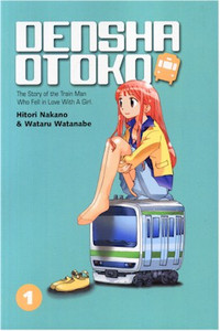 Densha Otoko Graphic Novel 01