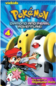 Pokemon Diamond and Pearl Adventure Graphic Novel 04