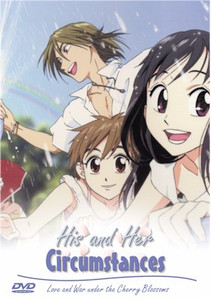His and Her Circumstances DVD Vol. 02
