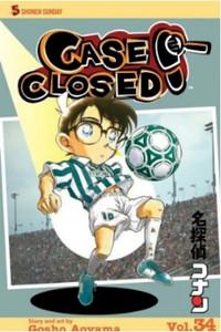 Case Closed Graphic Novel Vol. 34