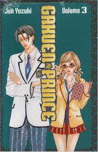 Gakuen Prince Graphic Novel 03