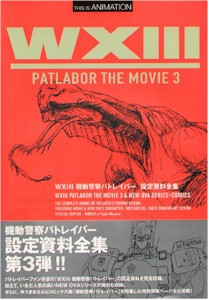 Patlabor, WXIII The Movie 3 Art Book