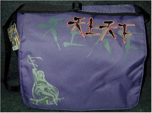 Tenjho Tenge Maya Messenger Bag (Blue)