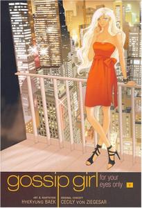 Gossip Girl: The Manga Graphic Novel 01
