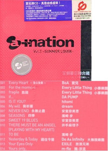 a+nation Vol. 02 Summer Lover Soundtrack