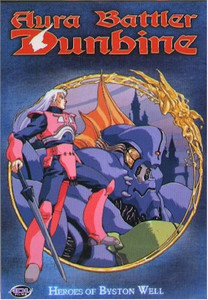 Aura Battler Dunbine DVD Vol. 02