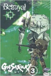 Gasaraki DVD Vol. 3: Betrayal