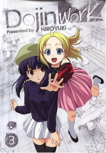 Dojin Work Graphic Novel Vol. 3