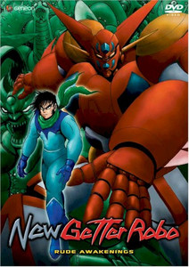 New Getter Robo DVD 01 Rude Awakenings